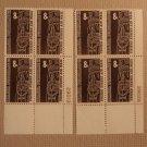 USPS Scott C70 8c Alaska Purchase 1867-1967 Lot Of 2 Plate Block Mint NH