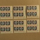 USPS Scott O138 14c Postal Card Rate D 1985 Lot Of 6 Plate Block Mint NH