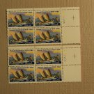 USPS Scott 2080 20c Hawaii Statehood 1959-1984 Lot Of 2 Plate Block Mint NH
