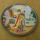 Imperial Jingdezhen Vintage Limited-Edition Plate #2 Zhao Huimin Porcelain