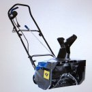 Snow Joe 18-in Snow Thrower Ultra 13.5 Amp Motor 18-in Wide x 16-in Deep S1620