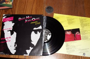 Hall and Oates Private Eyes LP Japan Audiophile May Bargain