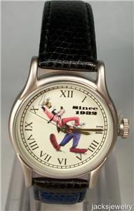 New Disney Limited Edition Anniversary Goofy Watch! Hard To Find!