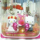 GOTOCHI HELLO KITTY & DANIEL Wedding SHIZUOKA IZU JAPAN Only! Figure Strap Set