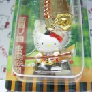 GOTOCHI HELLO KITTY KAGA no KUNI JAPAN Only! Figure Strap Sanrio 2004 NEW RARE!