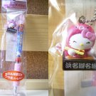 GOTOCHI HELLO KITTY Figure Ballpoint Pen SHIZUOKA HAMANAKO UNAGI MADE IN JAPAN!