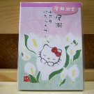 GOTOCHI HELLO KITTY Kawaii Memo Paper Pad OZE *MADE IN JAPAN* NEW RARE!