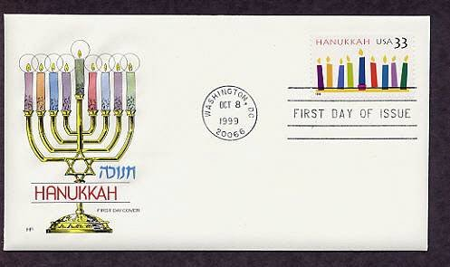 Hanukkah Greetings, Festival of Lights, Menorah, First Issue USA