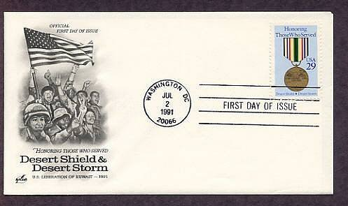 Desert Storm Shield Honoring Soldiers Military First Issue USA