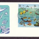 Wonders of the Sea, Salt Water Tropical Fish, Nautilus, Dolphin, Honolulu, Hawaii, First Issue USA