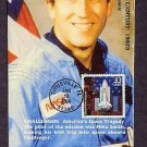 NASA Space Shuttle Challenger Disaster Honoring Astronaut Mike Smith, First Issue USA