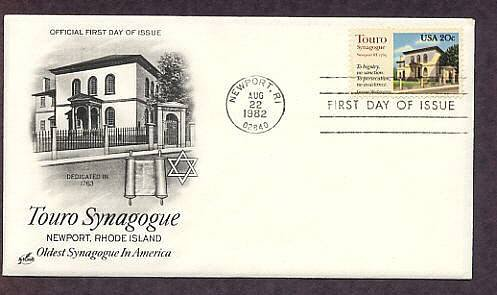 Touro Synagogue, Oldest in America, Newport, Rhode Island, Judaica First Issue USA