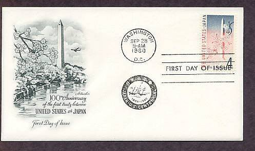 100th Anniversary of the First Treaty Between Japan and the United States, 1960 AM First Issue USA