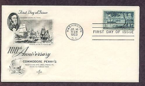 Commodore Perry's Negotiations with Japan, Vessels in Tokyo Bay, First Issue 1953 USA