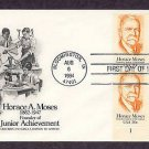 Honoring Horace Moses, Founder of  Junior Achievement, Plate Block, First Issue FDC USA