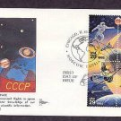 Space, Astronaut, Cosmonaut, NASA Shuttle, Soyuz, Gemini, Spacecraft First Issue, Gill Craft FDC