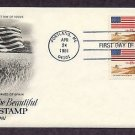 for amber waves of grain, American Flag, Farmer's Grain Field with Harvester, First Issue USA