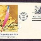 200 Year Friendship with Sweden, Benjamin Franklin, First Issue USA