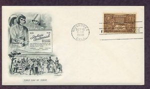 Native American Indian Tribes Centennial, Oklahoma, 1948 First Issue USA
