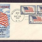 48 Star American Flag, Old Glory, Long May It Wave, 1957 First Issue USA