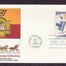 Stamp Collecting, Romance of Stamp Collecting, Austria, First Issue FDC USA