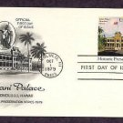 Iolani Palace, Honolulu, Hawaii First Issue USA