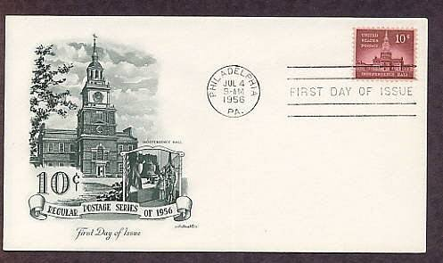 Independence Hall, 1956 First Issue USA