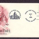 Pope John Paul II Visit to Boston, Massachusetts, October 1, 1979, USA