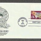 Chinese Lunar New Year of the Pig, Boar, AC First Issue USA