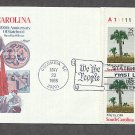 South Carolina Statehood Bicentennial, Palmetto Trees, Plate Block First Issue USA