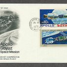 Apollo Soyuz US Russian Space Mission Kennedy Center First Issue USA!