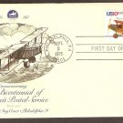 Bicentennial of America's Postal Service, Jennys to Jets, First Issue USA