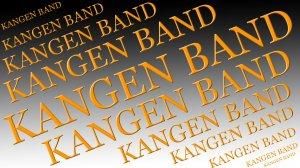 Kangen band stiker 10x25cm
