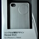 Reveal Etch for iPhone 4 Metal