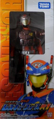 Tomica Hero Handy Hero Series Rescue Force R1 - Obuchi