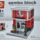 Sembo Block S.D Originality High Street Eatery Shop Series SD6010 Food Chain