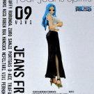 NEW One Piece Jeans Freak Sexy DXF Figure Nefeltari Vivi 6.7 Inches Banpresto