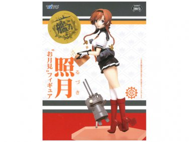 Japan Kantai Collection: Teruzuki Moon Viewing 6 Inches Figure by Taito