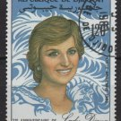 Djibouti Airmail 1982 - Scott C158 CTO - 21st birthday of Diana of Wales  (G-732)