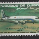 Djibouti Airmail 1983 -  Scott  C178 CTO  -  100fr, DC 4, Air France 50th anniv (Q-709)