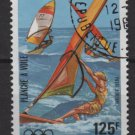 Djibouti Airmail 1983 -  Scott  C176 CTO  -  125fr, Wind surfing, Pre-olympic Year (Q-712)