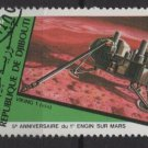 Djibouti Airmail 1982 -  Scott  C157 CTO  -  180fr, Space anniversaries (Q-714)