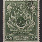 Pakistan 1951 - Scott 58 used - 4a,Moslem Leaf pattern (6-533)