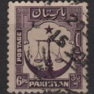 PAKISTAN 1948/57 - Scott 25 used - 3p, Scales, Star & Crescent  (6-534)