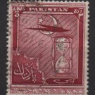 Pakistan 1951 - Scott 56 used - 3a, Hour Glass (6-536)