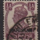 Pakistan 1947 - Scott 2 used - 1/2a,  Stamp of India overprinted   (6-540)