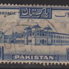 PAKISTAN 1948/57 - Scott 38a  used  - 1r, Salimullah Hostel (6-556)