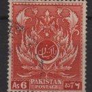 Pakistan 1951 - Scott 59 used - 6a, Moslem Leaf pattern  (6-558)