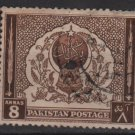 Pakistan 1951 - Scott 60 used - 8a, Arch & lamp of Learning (6-559)
