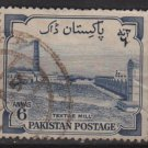 Pakistan 1955 - Scott 74 used -6a, 8th Anniv. of Independence, Textile Mill (6-560)